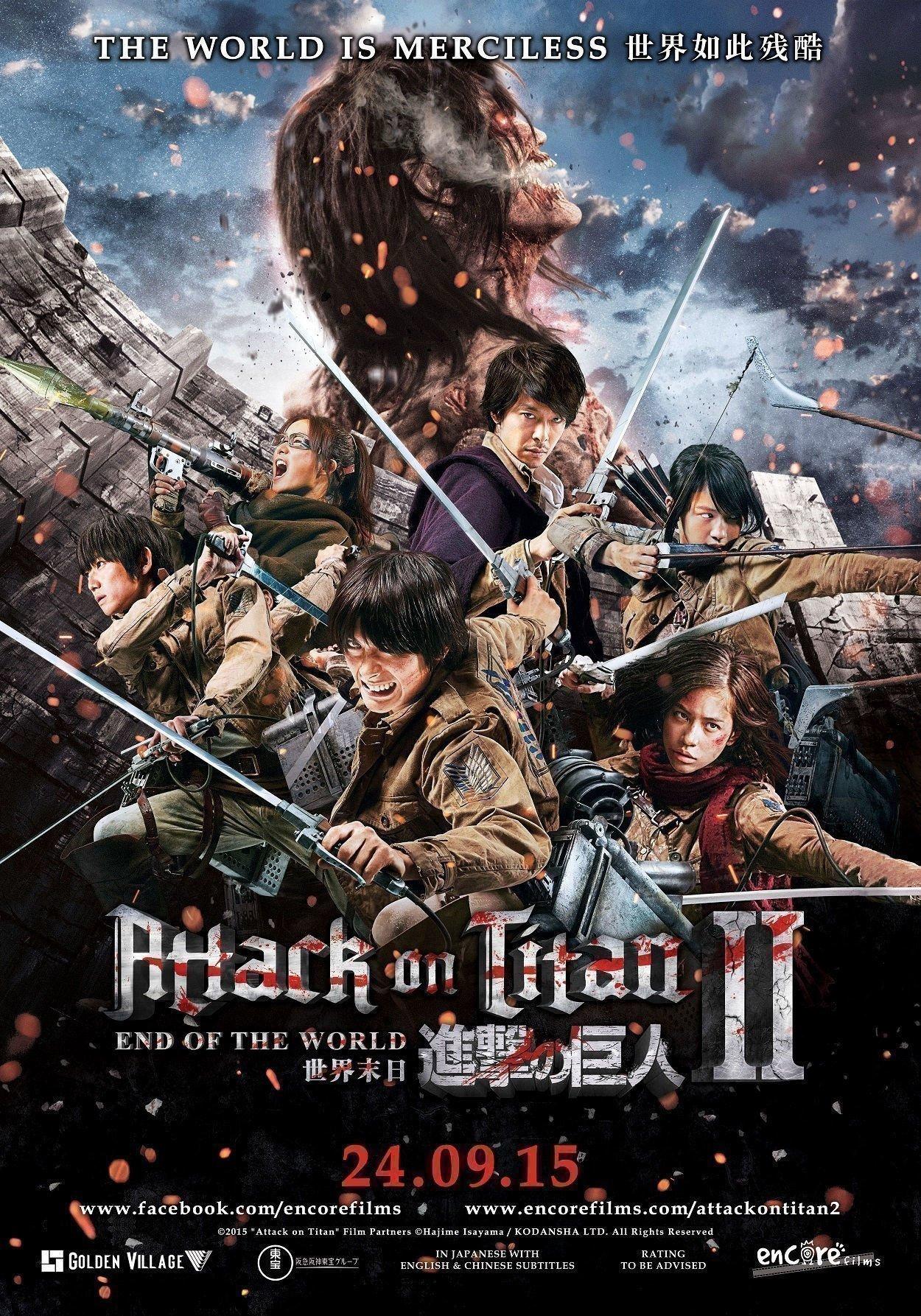 attack on titan end of the world deutsch