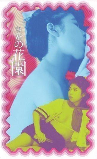 stoß vibrator erotischer film für frauen